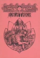 Джатаки или Сказания о подвигах Бодхисаттвы